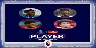 المرشحين لجائزة أفضل لاعب في الجولة الثانية