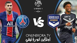 مشاهدة مباراة بوردو وباريس سان جيرمان بث مباشر اليوم 03-03-2021 في الدوري الفرنسي