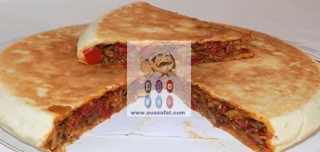 فطيرة تركية باللحم والخضروات