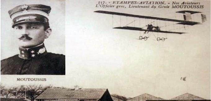 Η πρώτη πτήση ελληνικού μαχητικού και ο υπολοχαγός που έριχνε αυτοσχέδιες βόμβες