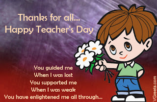 Advance Happy Teachers Day SMS Quotes