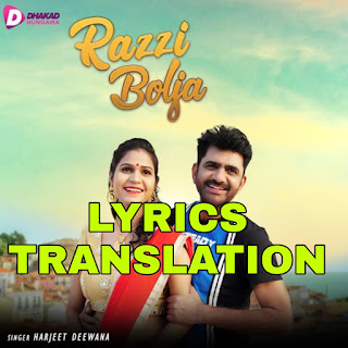 Razzi Bolja Lyrics in English | With Translation | - Harjeet Deewana