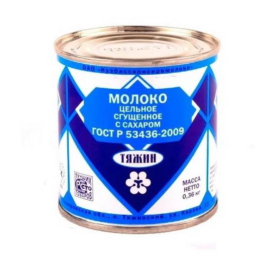 Производство сгущенки регулируется ГОСТом Р 53436-2009.