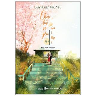 Chọc Tức Vợ Yêu - Mua 1 Tặng 1 (Tập 4) ebook PDF-EPUB-AWZ3-PRC-MOBI