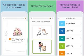 Bunpo - Learn Japanese language