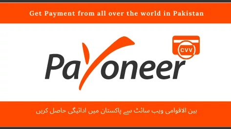 Payoneer account to get paid in Pakistan