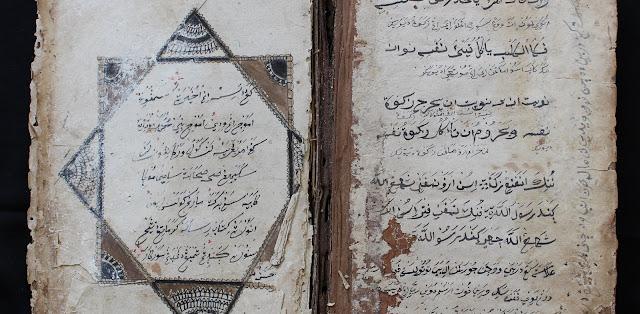 Naskah Hikayat Nabi Muhamad, Koleksi Bambang Irianto