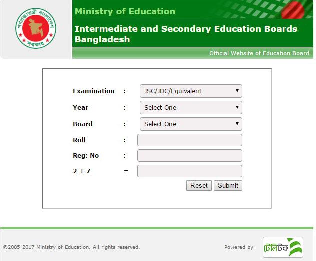 SSC Result 2017 Dhaka Board - www.dhakaeducationboard.gov.bd