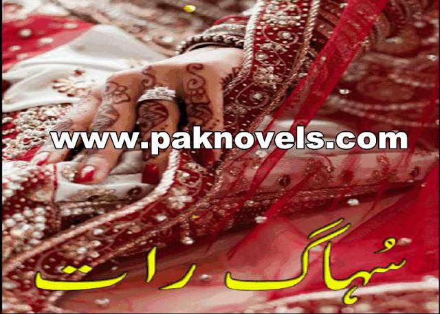 An Information Book about Wedding