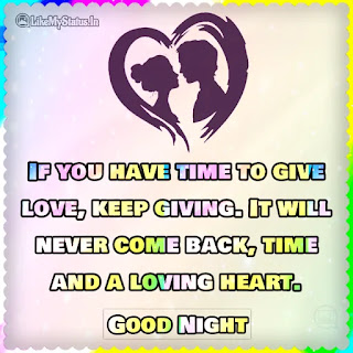 Good night love quote
