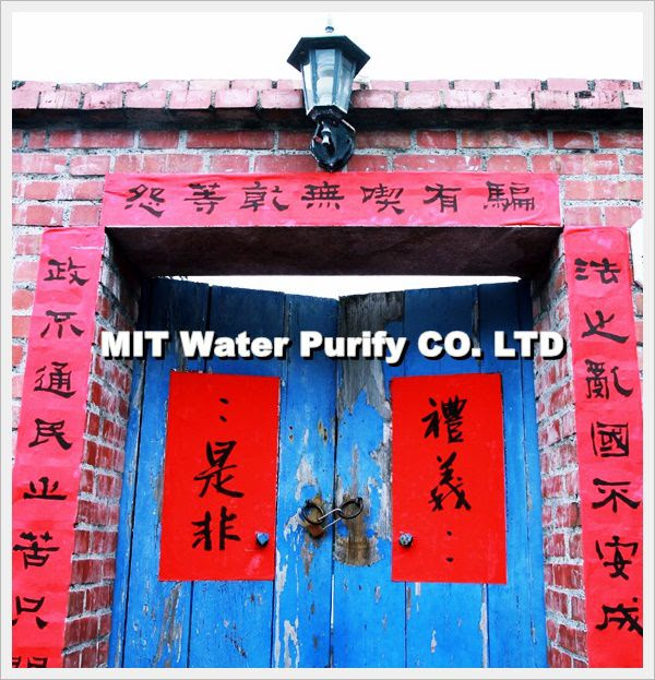 The Traditional Chinese Lunar New Year Red Couplets of Spring Festival from the old house -by MIT Water Purify Professional Team Company Limited