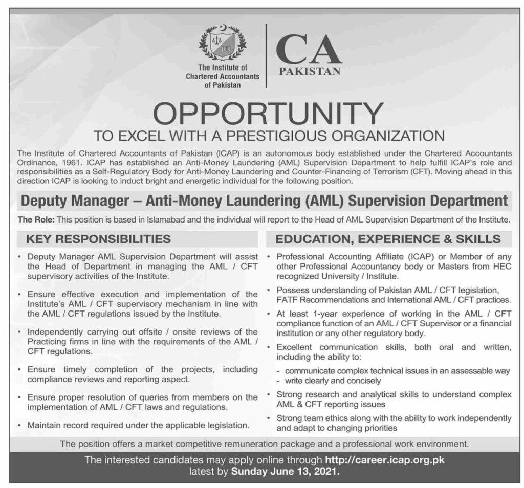 career.icap.org.pk - Institute of Chartered Accountants of Pakistan ICAP Jobs 2021 in Pakistan