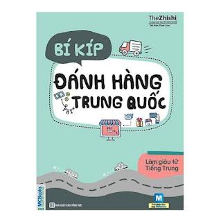 Bộ Sách Học Và Làm Giàu Từ Tiếng Trung ebook PDF EPUB AWZ3 PRC MOBI