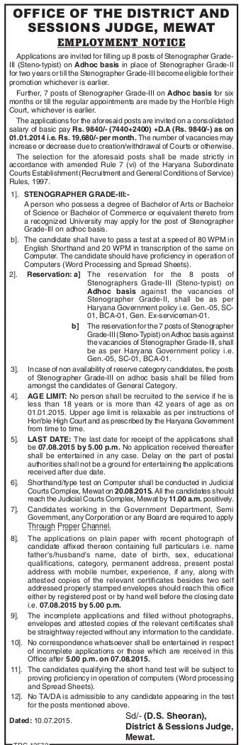 haryana recruitment 2015