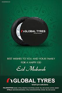 اعلانات لشركة عجلات Global Tyres للعيد