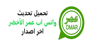 OB4WhatsApp