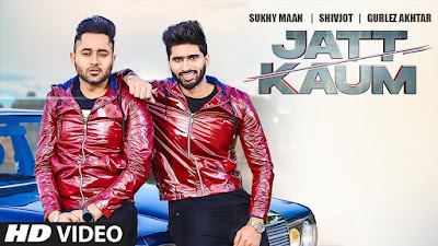 Presenting Latest Punjabi song Jatt Kaum lyrics penned by Shivjot. Jatt Kaum song sung by Shivjot, Gurlez Akhtar & Sukhy Maan.