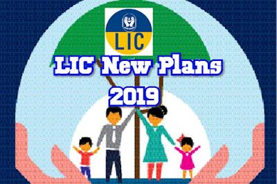 LIC new plan 2019