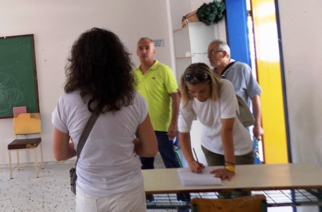 Ολοκληρώθηκε ο έλεγχος των Γυμνασίων και Λυκείων του Δήμου Φυλής από την ΚΤΥΠ ΑΕ (πρώην ΟΣΚ)