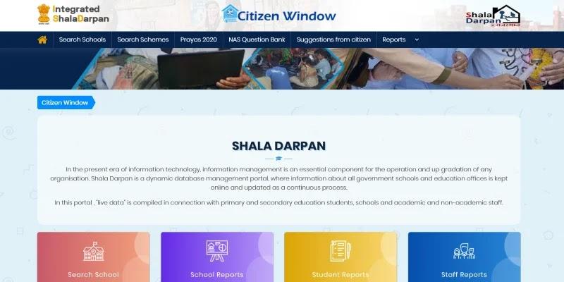 शाला दर्पण राजस्थान: लॉगइन व रजिस्ट्रेशन rajshala darpan.nic.in पोर्टल, saladarpan login | सरकारी योजनाएँ
