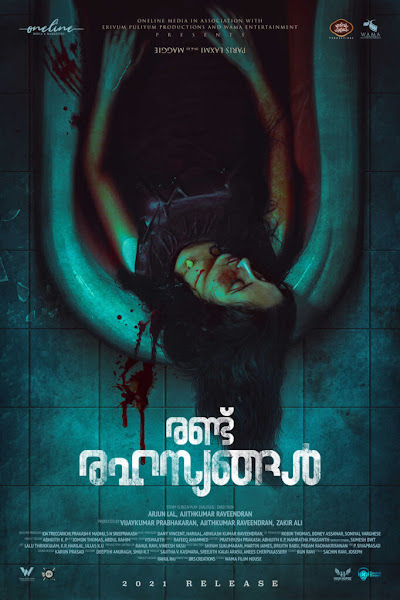 Randu Rahasyangal full cast and crew - Check here the Randu Rahasyangal Malayalam 2021 wiki, release date, wikipedia poster, trailer, Budget, Hit or Flop, Worldwide Box Office Collection.