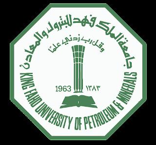 موعد إعلان نتائج جامعة الملك فهد للبترول والمعادن 1438هـ