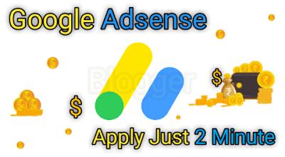 गूगल एडसेंस अकाउंट कैसे बनाये गूगल ऐडसेंस अकाउंट क्रिएट Google Adsense Account Adsense Account in Hindi गूगल ऐडसेंस के लिए अप्लाई कैसे करें