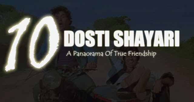 Dosti Shayari If You Want Friendship Like Jai-Veeru Of Sholay