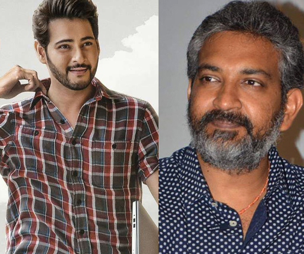 Rajamouli Official Statement: Mahesh Babu under the direction of Rajamouli