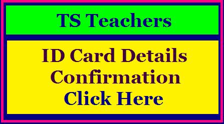 TS Teachers ID Card Details Check and Confirm Here http://teacherinfo.telangana.gov.in/TIS/teacherIdCardInfo.dohttps://www.paatashaala.in/2020/04/How-to-Update-TS-Teachers-Date-Online-Login-www.schooledu.telangana.gov.in.html