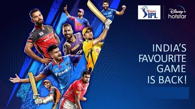 IPL 2021 LIVE Match Free Mein Kaise Dekhe