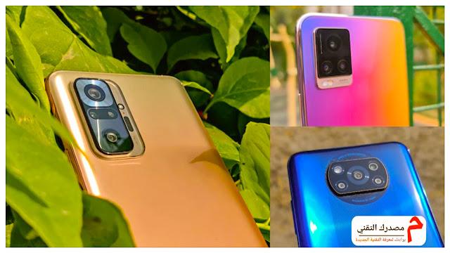 أفضل الهواتف الذكية بكاميرا بدقة 64 ميجابكسل في أبريل 2021 : Redmi Note 10 Pro و Realme 8 يتنافسان وجهاً لوجه