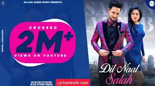 Dil Naal Salah दिल नाल सलाह Lyrics   Sajjan Adeeb   New Punjabi Song 2020