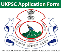 Uttarakhand Public Service Commission UKPSC Vacancy – UKPSC Recruitment – 917 Lecturer Vacancy, Uttarakhand Public Service Commission UKSC Vacancy, UKPSC Recruitment, Uttarakhand Jobs, Uttarakhand Govt Jobs