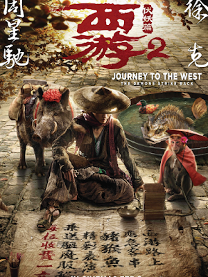 journey to the west full movie in hindi download Filmywap - journey to the west full movie in hindi download 720p - journey to the west full movie in hindi download 480p