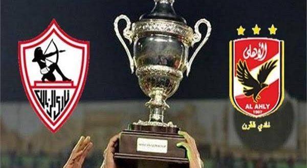 موعد مباراة الأهلي والزمالك في كأس السوبر المصري
