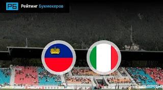 Лихтенштейн - Италия смотреть онлайн бесплатно 15 октября 2019 прямая трансляция в 21:45 МСК.