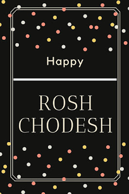 Happy Rosh Chodesh Greeting Card | 10 Free Modern Cards | New Jewish Month