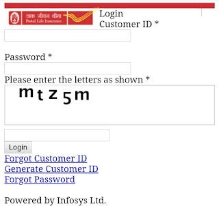 Postal life insurance premium online deposit process || PLI payment online
