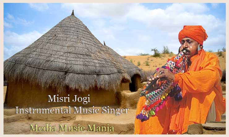 Instrumental Music Sindhi Saaz Pungi Songs Download Free | Artist Misri Jogi
