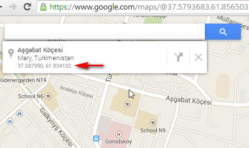 Beaches] Google maps api get country coordinates