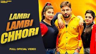 Lambi Lambi Chhori Lyrics | Pradeep Boora