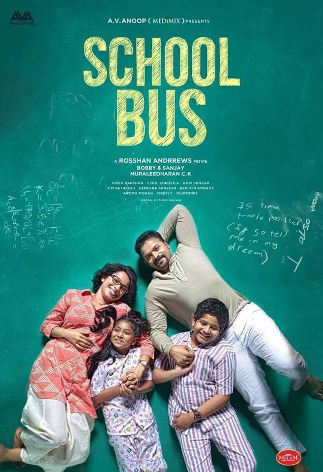 Watch School Bus (2016) DVDRip Malayalam Full Movie Watch Online Free Download