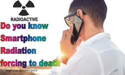 High Radiation spreading Smartphone (September - 2019)