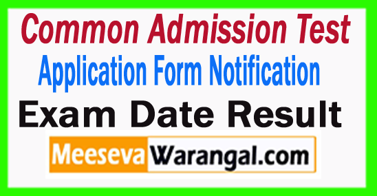 CAT Application Form Notification Exam Date Result 2018
