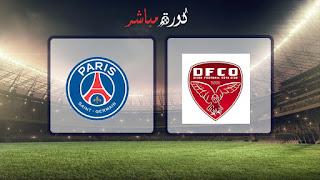 مشاهدة مباراة باريس سان جيرمان وديجون بث مباشر 12-03-2019 الدوري الفرنسي