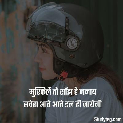samajik status hindi,