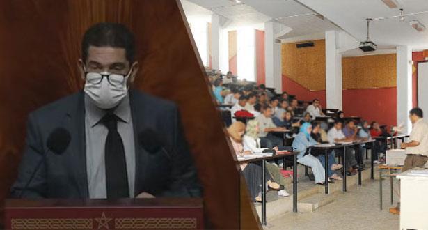 إجراءات الوزارة بخصوص الامتحانات الجامعية ومواعيدها
