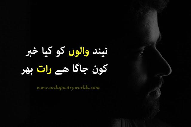 sad poetry image