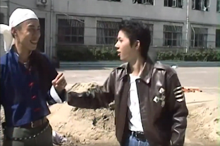 "The jacket also made an appearance in a mock ""television commercial"" for Shenmue II"